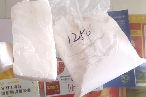广西碳酸钙